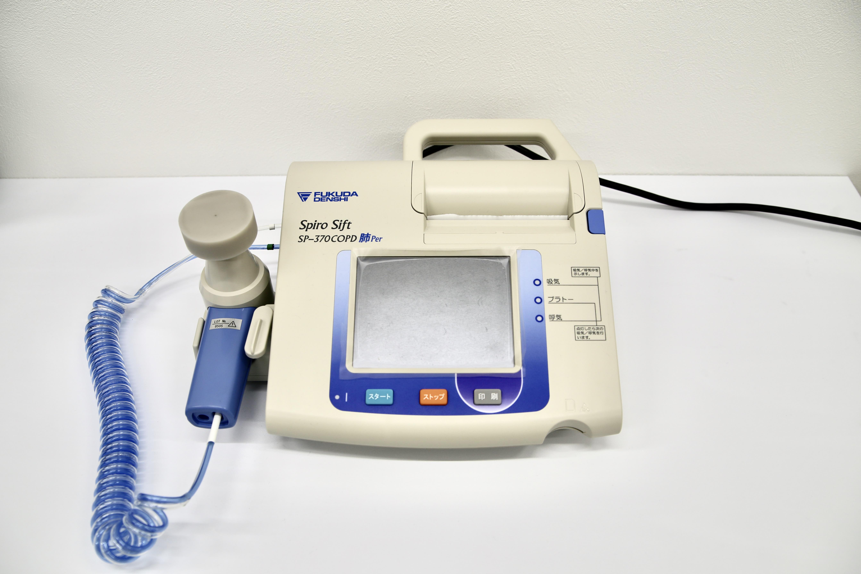 スパイロメータ(肺機能検査)